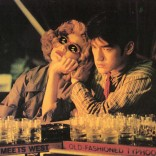 Chungking Express_1